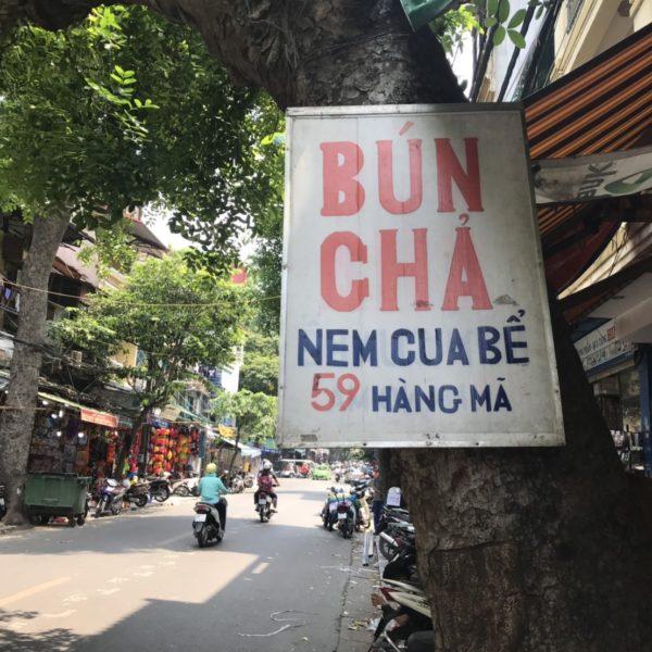 ハノイが発祥とされている麺料理Bún chả(ブンチャー)
