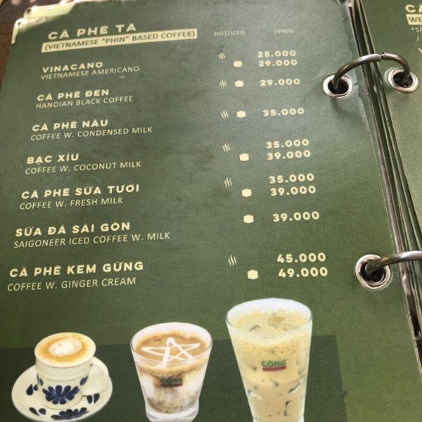 """人気カフェチェーン""""Cộng Cà Phê"""" (コンカフェ)"""