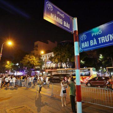 知ってると面白いベトナムの通りの名前