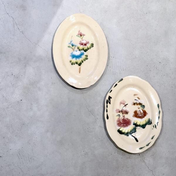 """ Song Be ""  Vietnamese Vintage Ceramic"